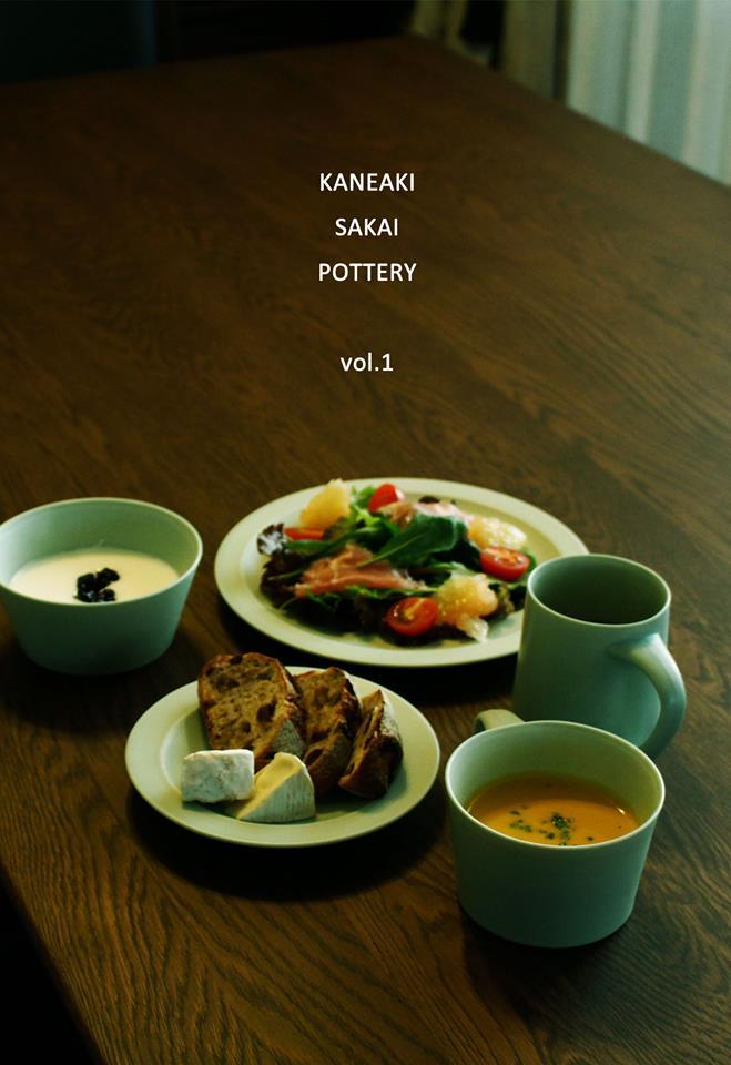 KANEAKI SAKAI POTTERY vol.1