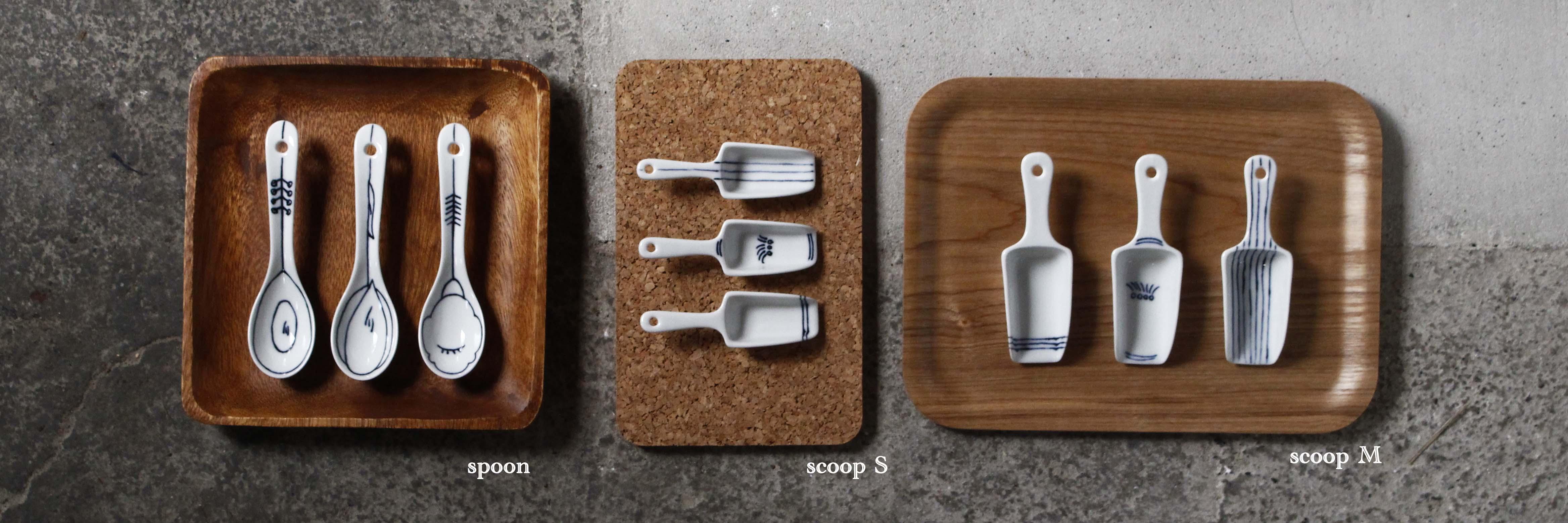 spoon scop S scopM 横長アイコン